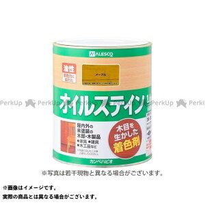 【雑誌付き】Kanpe Hapio D.I.Y. オイルステインA メープル 1.6L カンペハピオ