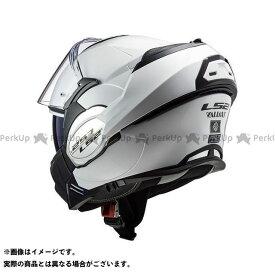 【無料雑誌付き】LS2 HELMETS システムヘルメット(フリップアップ) アウトレット品 VALIANT(ホワイト) サイズ:XL エルエスツーヘルメット