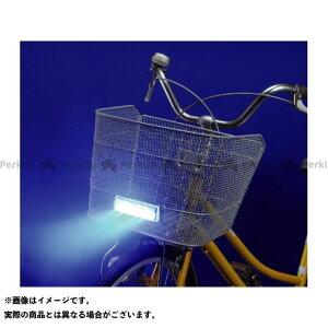 SMILE KIDS アクセサリー 前カゴ用サイクルライト(AHA-4203) スマイルキッズ(自転車)