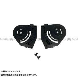 【無料雑誌付き】LS2 HELMETS ヘルメット内装オプション SB-13 シールドベース(ペア/ビス付き) エルエスツーヘルメット