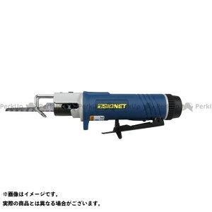【雑誌付き】SIGNET 作業場工具 65126 エアーソー シグネット