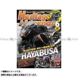 【無料雑誌付き】magazine 雑誌 ヘリテイジ&レジェンズ 第24号(2021年4月27日発売) 雑誌