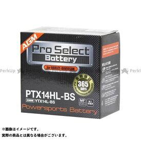 【無料雑誌付き】Pro Select Battery スポーツスターファミリー汎用 バッテリー関連パーツ PTX14HL-BS (YTX14L-BS互換) プロセレクトバッテリー