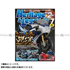 【無料雑誌付き】magazine 雑誌 ヘリテイジ&レジェンズ 第25号(2021年5月27日発売) 雑誌
