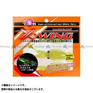【無料雑誌付き】LUMICA フィッシング C00123 プニイカ エックスウィング グローチャート ルミカ