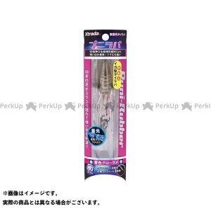 【無料雑誌付き】LUMICA フィッシング C00134 プニラバ60g 青色グローラメ ルミカ