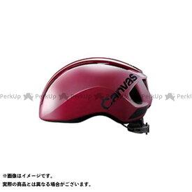 【雑誌付き】OGK KABUTO ヘルメット ヘルメットキャンバス-スポーツM/L ワインレッド オージーケーカブト(自転車)
