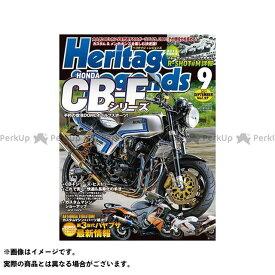 【無料雑誌付き】magazine 雑誌 ヘリテイジ&レジェンズ 第27号 雑誌