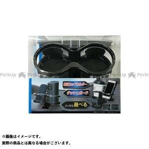 【無料雑誌付き】SEIWA 内装パーツ・用品 ツインカップホルダー2WAY シルバー(W920) セイワ