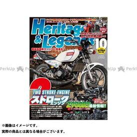 【無料雑誌付き】magazine 雑誌 ヘリテイジ&レジェンズ 第28号 雑誌