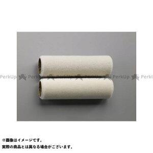 【無料雑誌付き】ESCO 作業場工具 225mm 替ローラー(接着剤用/2本) エスコ