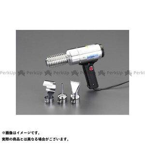 【無料雑誌付き】ESCO 電動工具 AC100V/1020W ヒートガンセット(温度可変式) エスコ