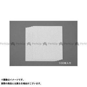 【無料雑誌付き】ESCO 切削工具 #120 空研ぎペーパー(100枚) エスコ