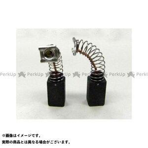 【ポイント最大19倍】ESCO 電動工具 交換用ストップカーボンブラシ 999072/日立 (2個) エスコ