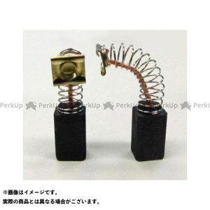 【ポイント最大19倍】ESCO 電動工具 交換用カーボンブラシ 999041/日立 (2個) エスコ
