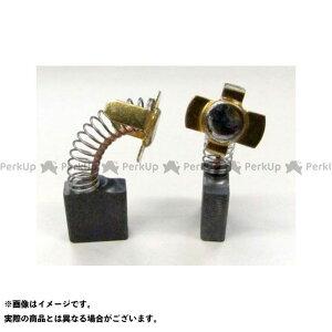 【ポイント最大19倍】ESCO 電動工具 交換用カーボンブラシ 999044/日立 (2個) エスコ
