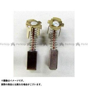 【ポイント最大19倍】ESCO 電動工具 交換用カーボンブラシ 999054/日立 (2個) エスコ