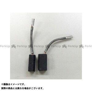 【ポイント最大19倍】ESCO 電動工具 交換用ストップカーボンブラシ 999088/日立 (2個) エスコ