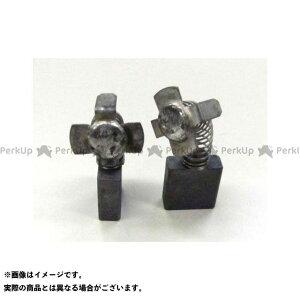 【ポイント最大19倍】ESCO 電動工具 交換用ストップカーボンブラシ 999074/日立 (2個) エスコ