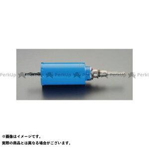 【雑誌付き】ESCO 電動工具 90mm ガルバリウム鋼板用 コアドリル(SDSシャンク) エスコ