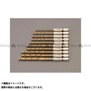【ポイント最大18倍】ESCO 電動工具 2.5-6.0mm/10本組 ドリル(チタンコート/六角軸) エスコ