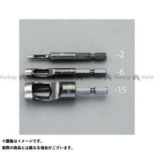【ポイント最大18倍】ESCO 電動工具 6mm 六角軸サークルポンチ エスコ