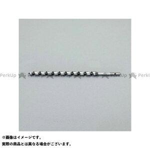 【雑誌付き】ESCO 電動工具 13x195mm オーガビット(インパクト・ドリル兼用) エスコ
