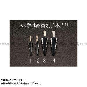 """【雑誌付き】ESCO 電動工具 5-13mm ステップドリル(1/4""""六角軸・HSS) エスコ"""