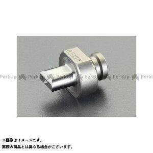 【ポイント最大18倍】ESCO 電動工具 EA858HE用 14.0x21.0mm 長穴用ポンチ エスコ