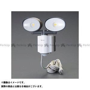 【雑誌付き】ESCO ハンドツール AC100V/26W LEDセンサーライト(防雨型) エスコ