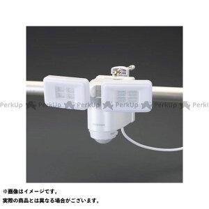 【雑誌付き】ESCO ハンドツール AC100V LEDセンサーライト(2灯) エスコ