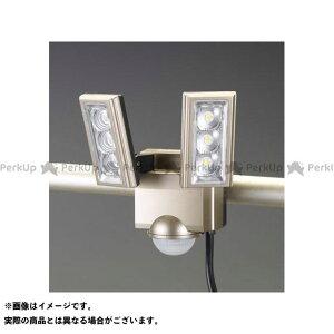 【雑誌付き】ESCO ハンドツール AC100V/8.0W LEDセンサーライト(2灯) エスコ