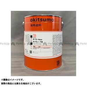 【雑誌付き】ESCO 作業場工具 EA942FE用 4.0kg プライマー(グレー) エスコ