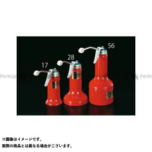 【ポイント最大18倍】ESCO 作業場工具 280ml ポンプオイラー(スプレーノズル・スチール製) エスコ