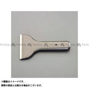 【雑誌付き】ESCO 作業場工具 75x150mm 超硬合金付タガネ(幅広) エスコ