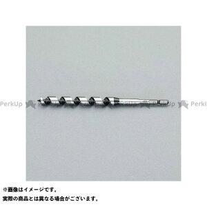 【雑誌付き】ESCO 電動工具 21x135mm オーガビット(インパクト・ドリル兼用) エスコ