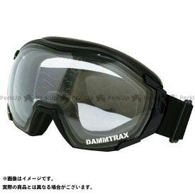 DAMMTRAX ゴーグル本体 オーバーグラスゴーグル カラー:ブラック/クリア ダムトラ