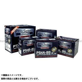 【エントリーで最大P21倍】Pro Select Battery バッテリー関連パーツ プロセレクトバッテリー PTX4L-BS シールド式 プロセレクトバッテリー