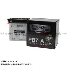 プロセレクトバッテリー Pro Select Battery バッテリー関連パーツ PB7-A(YB7-A 互換)