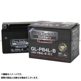 【エントリーで最大P21倍】Pro Select Battery 汎用 バッテリー関連パーツ GL-PB4L-B(YB4L-B 互換)(液入) プロセレクトバッテリー