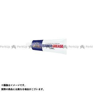 【無料雑誌付き】SUPER ZOIL グリス ラバーグリース(金属表面改質剤配合・消音グリース) 100g スーパーゾイル