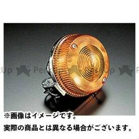M-TEC中京 MRS KZ1000 Z1・900スーパー4 Z2・750ロードスター ウインカー関連パーツ KAWASAKI Z1/Z2 Nostalgic Winker Lamp シングル球 カラー:オレンジレンズ M-TEC中京