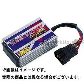 C.F.POSH CDI・リミッターカット レーシングCDI デジタルスーパーバトルプロフェッショナル クリエイティブ・ファクトリー ポッシュ