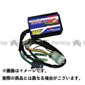 C.F.POSH NSF100 CDI・リミッターカット レーシングCDI デジタルスーパーバトル プロブラック クリエイティブ・ファクトリー ポッシュ