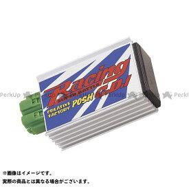 C.F.POSH KSR-1 CDI・リミッターカット レーシングCDIスーパーバトル クリエイティブ・ファクトリー ポッシュ