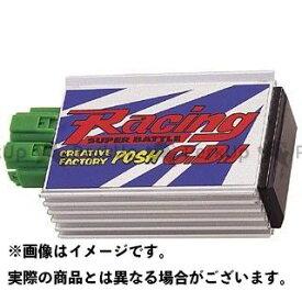 C.F.POSH リトルカブ スーパーカブ50 CDI・リミッターカット レーシングCDI スーパーバトル(セル無し) クリエイティブ・ファクトリー ポッシュ
