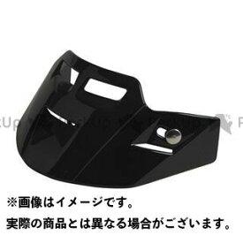 SPEEDPIT ヘルメットバイザー BB VISOR BBバイザー カラー:ブラック スピードピット