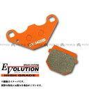 ライズコーポレーション RISE CORPORATION ブレーキパッド エボリューション ハイグレード ブレーキパッド EV-342HD
