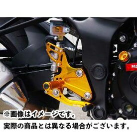 BABYFACE GSR750 GSX-S750 バックステップ関連パーツ バックステップキット カラー:ゴールド ベビーフェイス