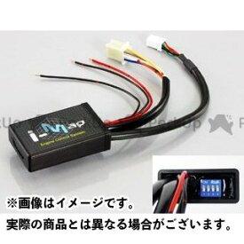 【エントリーで最大P21倍】KITACO ズーマー CDI・リミッターカット I-MAP インジェクションコントローラー キタコ